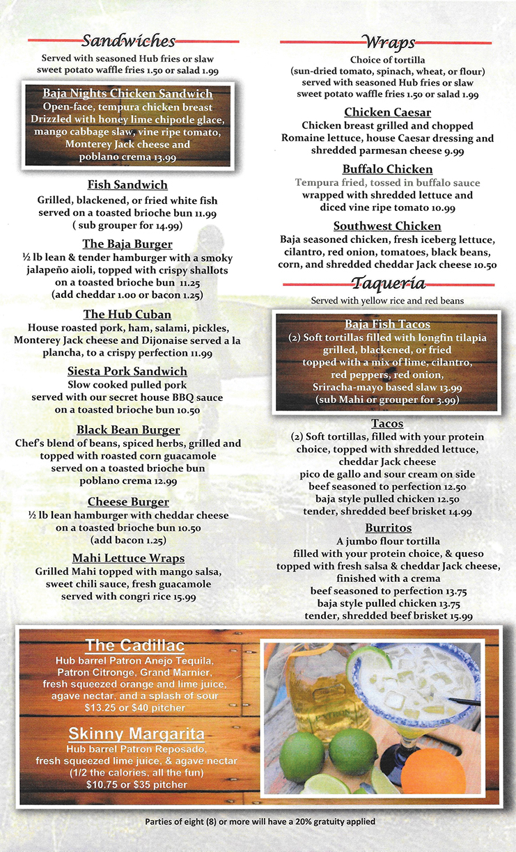 lunch_menu2